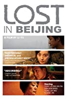 Lost in Beijing [DVD] [Import]