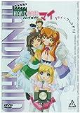 Amazon.co.jpHAND MAID マイ 1号 [DVD]