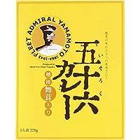 コープビル 五十六カレー越後舞茸入り(中辛・5食セット)
