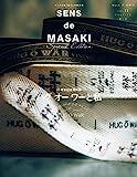 SENS de MASAKI vol.11 (集英社女性誌eBOOKS)