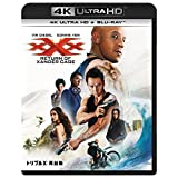 トリプルX:再起動 4K ULTRA HD+Blu-rayセット[4K ULTRA HD + Blu-ray]