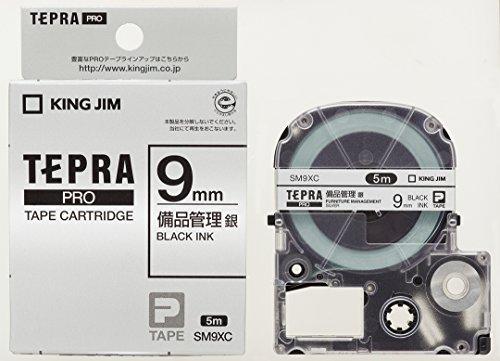 キングジム テープカートリッジ 備品管理ラベル  SM9XC 9mm