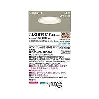 JV18879 LEDダウンライト100形拡散透明枠 電