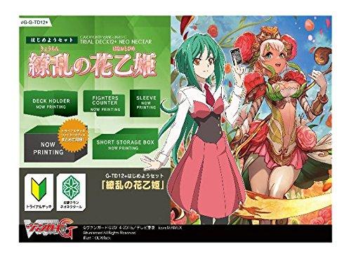カードファイト!! ヴァンガードG はじめようセット VG-G-TD12+ 繚乱の花乙姫
