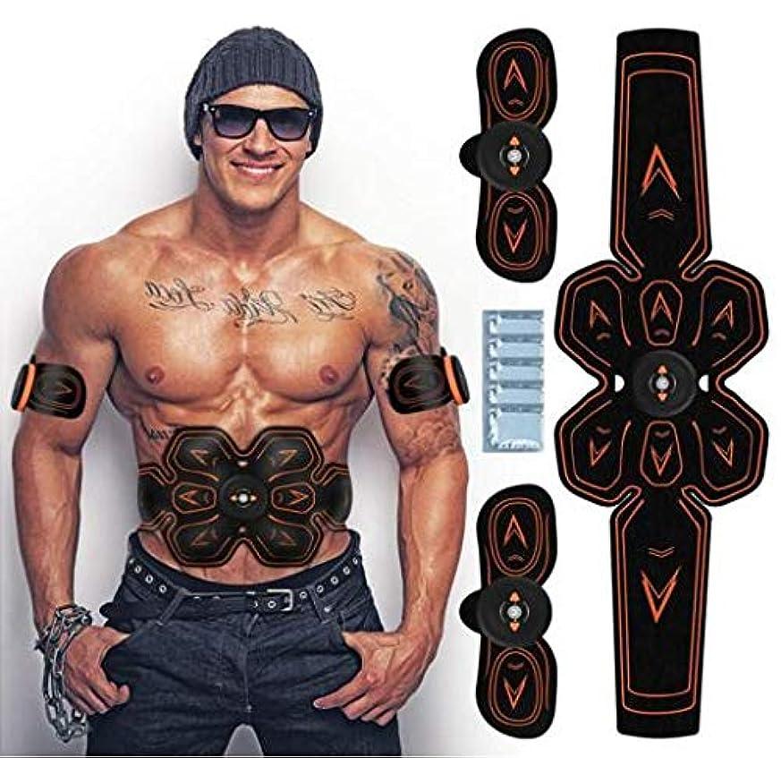 レーザ退院ストレス腹筋ベルト EMS ウエストベルト 筋トレ ダイエット器具 腹筋トレーニング 腹筋パッド 腕筋 多部位 6モード 10ランク強度 USB充電