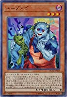 遊戯王/第10期/RC02-JP018 ユニゾンビ 【スーパーレア】