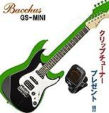 使えるミニ・ギター!バッカスのミニ・ストラト Bacchus GS-mini BLK ブラック / コイルタップ搭載! クリップチューナー・プレゼント中!