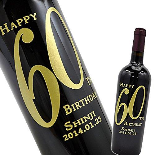 名入れ彫刻 誕生日・還暦祝いボトル 赤ワイン ロッソ・ピチェーノ ゴールド