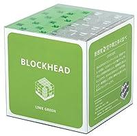 アーテック (Artec) アーテックブロック ブロックヘッド ライムグリーン 64ピース 076772