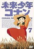 未来少年コナン 7[BCBA-3759][DVD] 製品画像
