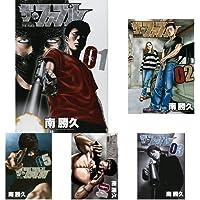 ザ・ファブル コミック 1-13巻 セット