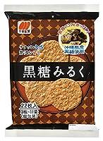 三幸製菓 黒糖みるく 22枚 ×12袋