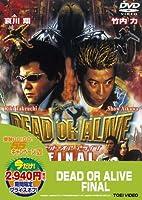 <東映55キャンペーン第13弾>DEAD OR ALIVE FINAL [DVD]