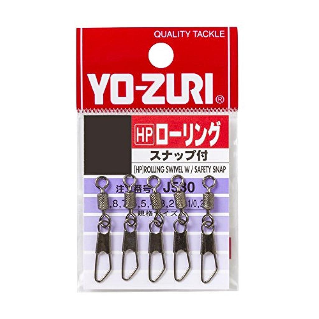 滅多引数毎日ヨーヅリ(YO-ZURI) 雑品?小物: [HP]ローリングスナップ付黒 1号