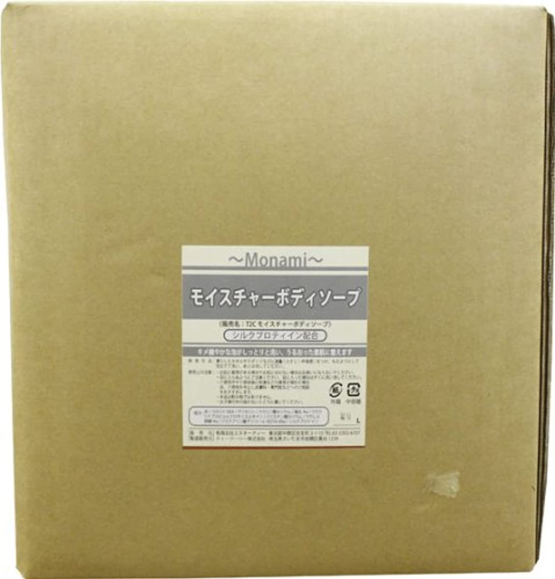 ツインバイアスバーストモナミモイスチャーボディソープ20L 無香料 シルクプロテイン配合