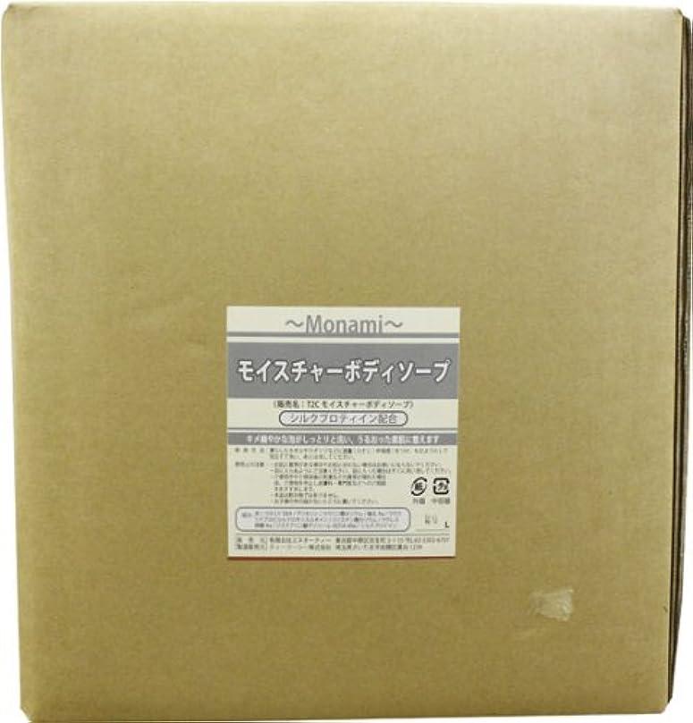 ナチュラ速度シニスモナミモイスチャーボディソープ20L 無香料 シルクプロテイン配合