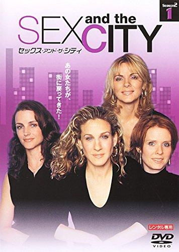 SEX AND THE CITY セックス・アンド・ザ・シティ シーズン2 Vol.1(第1話~第6話) [レンタル落ち]