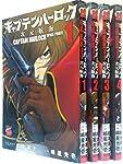 キャプテンハーロック 次元航海 コミック 1-4巻セット (チャンピオンREDコミックス)
