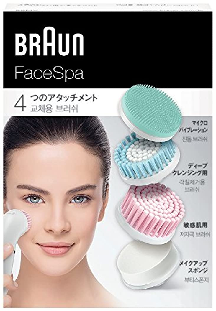 眉をひそめる正確にキノコブラウン 洗顔ブラシ 顔用脱毛器(ブラウンフェイス)用 4種詰め合わせ 80-MV