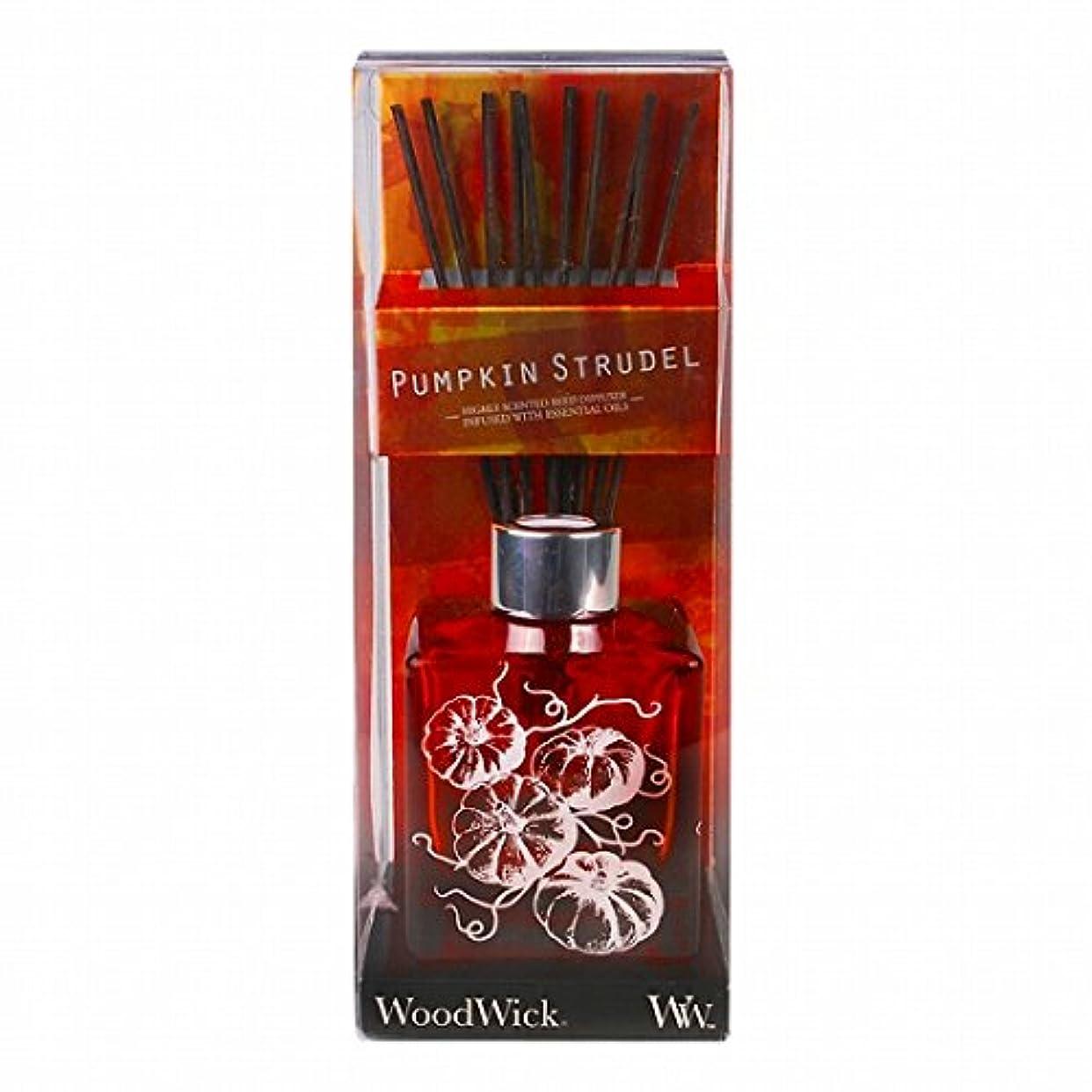 永遠の目を覚ますノイズウッドウィック(WoodWick) Wood Wickダンシンググラスリードディフューザー 「 シュトルーデル 」