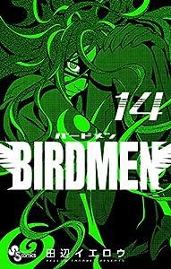 BIRDMEN 14巻 表紙画像