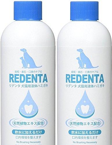 【2個セット】リデンタ ウォータープラス 口臭ケア用液体ハミガキ 犬猫用 237...