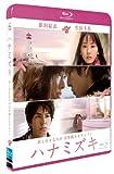 ハナミズキ ブルーレイ/Blu-ray Disc/TCBD-0012 TCエンタテインメント TCBD-0012