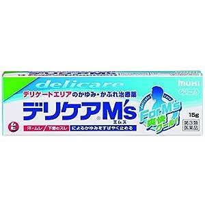 【第3類医薬品】デリケアMs 15gの関連商品1