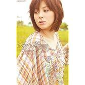 松浦亜弥 2009年カレンダー