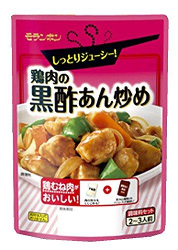 モランボン 鶏肉の黒酢あん炒め 120g×10個