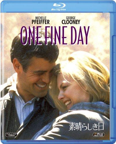 素晴らしき日 [Blu-ray]