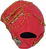 ゼット(ZETT) 少年野球 軟式 ファーストミット ゼロワンステージ 右投用 新軟式ボール対応 ディープオレンジ×オークブラウン(5836) BJFB71913