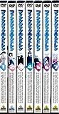 ファンタジックチルドレン [レンタル落ち] (全7巻) [マーケットプレイスDVDセット商品]