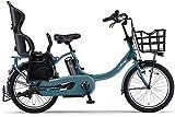 YAMAHA(ヤマハ) 電動アシスト自転車 2017年モデル PAS Babby un 20インチ パウダーブルー(ツヤ消しカラー) リヤチャイルドシート標準装備モデル [高容量12.3Ahバッテリー,液晶5ファンクションメーター搭載] PA20BXLR