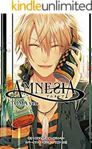 AMNESIAシリーズ 4巻 表紙画像