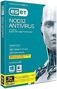 【旧製品】ESET NOD32 アンチウイルス|新規|5台5年|Win/Mac対応