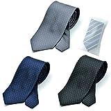 グリニッジ ポロ クラブ 洗えるネクタイ 3本セット 洗濯ネット1個付き 撥水加工 ドット (pd)