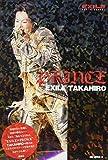 PRINCE EXILE TAKAHIRO