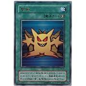 遊戯王OCG 増殖 ウルトラレア TR-01-UR