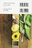 アボカド三昧 ~アボカド専門店のかんたん、おいしい絶品レシピ~ 画像