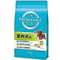 プロマネージ 室内犬用 1.7kg×4個【まとめ買い】