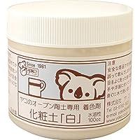 ヤコ オーブン陶土専用 化粧土 【白】 100cc