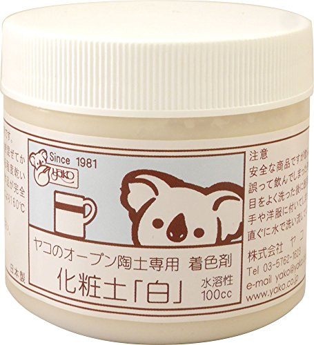 RoomClip商品情報 - ヤコ オーブン陶土専用 化粧土 【白】 100cc