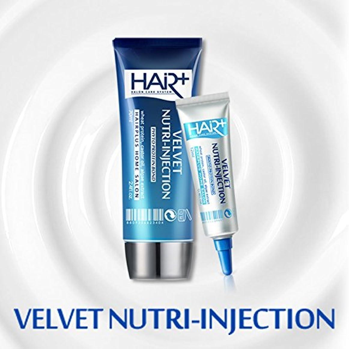 競争力のある一口マッシュヘアプラス(Hairplus)タンパク質ボンドアンプル70ml (NUTRI-INJECTION) + 12ml [並行輸入品]