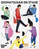【Amazon.co.jp限定】おそ松さん on STAGE ~SIX MEN'S SHOW TIME~(オリジナルステッカー付) [DVD]