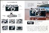 カメラ・ライフVol.8 (玄光社MOOK) 画像