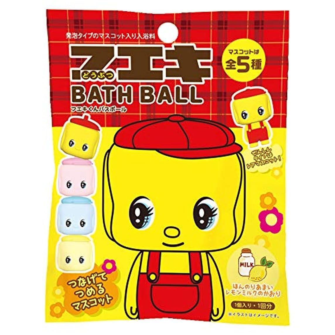 純粋な識別する高いフエキくん 入浴剤 バスボール おまけ付き レモンミルクの香り 60g OB-FUE-1-1