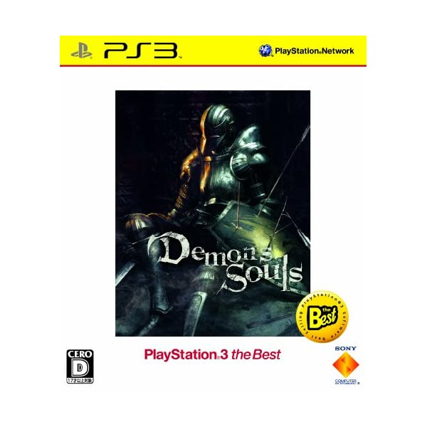 Demons Souls(デモンズソウル) Pl...の商品画像