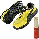 PUMA(プーマ) 安全靴 スプリント イエロー ロー 26.0cm(ジャパンモデル) 消臭スプレー付set 64.332.0