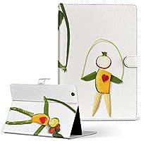 arrows Tab F-04H FUJITSU 富士通 アローズタブ タブレット 手帳型 タブレットケース タブレットカバー カバー レザー ケース 手帳タイプ フリップ ダイアリー 二つ折り クール ユニーク その他 食べ物 写真 キャラクター f04h-003159-tb